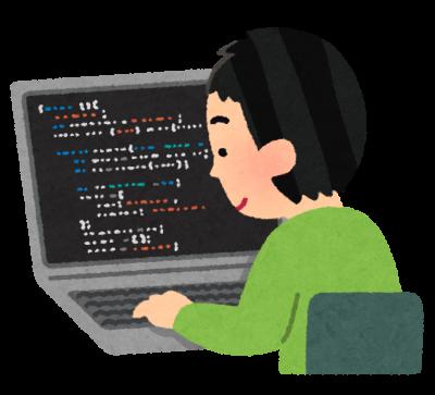 computer_programming_man[1]