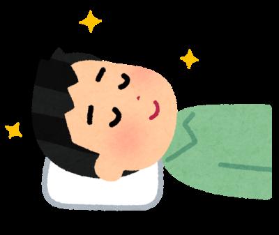 sleep_makura_man_au[1]